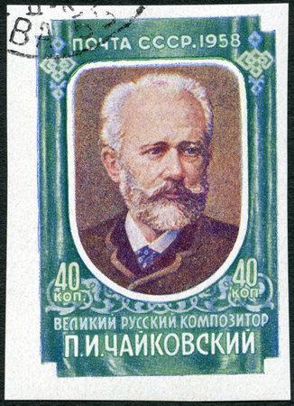 teatro antiguo: URSS - CIRCA 1958: Un sello impreso en la URSS muestra Pyotr Ilyich Tchaikovsky (1840-1893), pianista y violinista, alrededor de 1958
