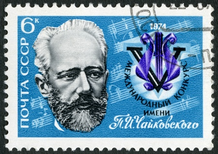 USSR - CIRCA 1974: A stamp printed in USSR shows Pyotr Ilyich Tchaikovsky (1840-1893), pianist and violinist, 5th International Tchaikovsky Competition, Moscow, circa 1974