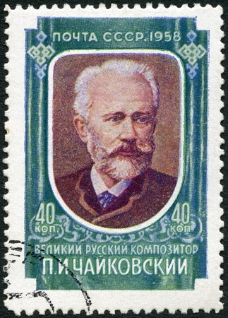 chambers: USSR - CIRCA 1958: A stamp printed in USSR shows Pyotr Ilyich Tchaikovsky (1840-1893), pianist and violinist, circa 1958