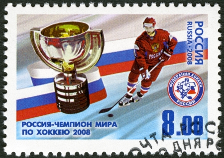 RUSSIA - CIRCA 2008: A stamp printed in Russia shows Russia is the world champion in hockey-2008, circa 2008