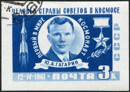 gagarin: USSR - CIRCA 1961: A stamp printed in USSR shows 1st man in space, Yuri A. Gagarin (1934-1968), April 12, circa 1961