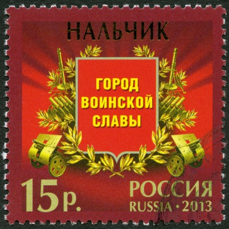 RUSSIA - CIRCA 2013: A stamp printed in Russia shows Nalchik, series Cities of Military Glory, circa 2013