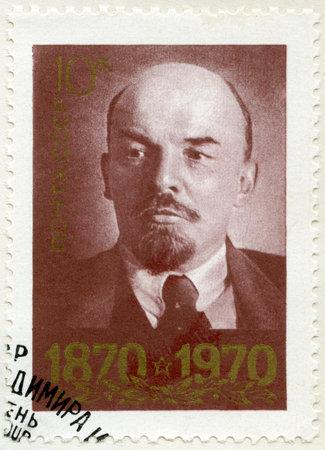 USSR - CIRCA 1970: A stamp printed in USSR shows portrait of Vladimir Ilyich Lenin (1870-1924), circa 1970 Stock Photo - 17951402