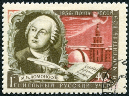 mikhail: USSR - CIRCA 1956: A stamp printed in USSR shows Mikhail V. Lomonosov (1711-1765), series Famous Russian writers, circa 1956 Editorial