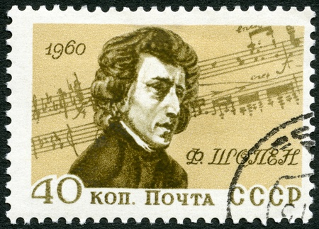 frederic chopin: USSR - CIRCA 1960: A stamp printed in USSR shows portrait of Frederic Chopin (1810-1849), by Eugene Delacroix, Polish composer, 150th Birth Anniversary of Frederic Chopin, circa 1960