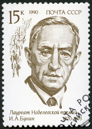 RUSSIA - CIRCA 1990: A stamp printed in Russia shows Ivan A. Bunin (1870-1953), Nobel Laureate in Literature, circa 1990 Stock Photo - 18305937