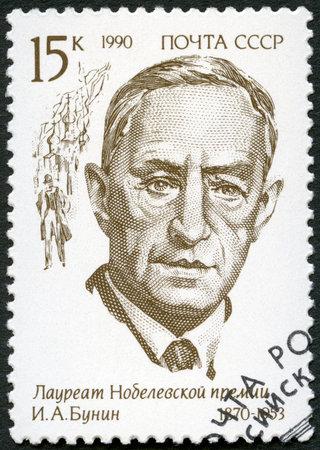 RUSSIA - CIRCA 1990: A stamp printed in Russia shows Ivan A. Bunin (1870-1953), Nobel Laureate in Literature, circa 1990 Stock Photo - 18305937