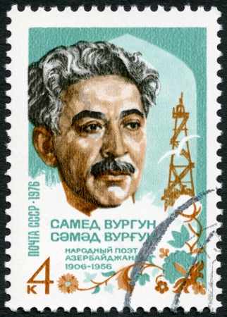 national poet: USSR - CIRCA 1976: A stamp printed in USSR shows Samad Vurgun (1906-1956), national poet of Azerbaijan, and derrick, circa 1976