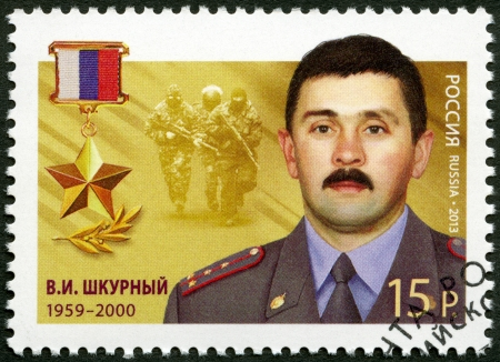 RUSSIA - CIRCA 2013: A stamp printed in Russia shows Valery Ivanovich Shkurny (1959-2000), series Heroes of the Russian Federation, circa 2013