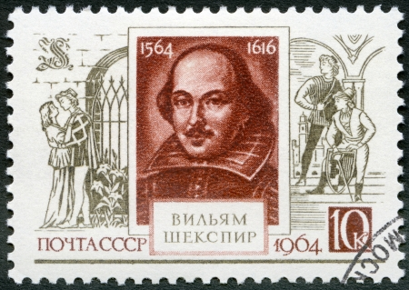 william shakespeare: USSR - CIRCA 1964: A stamp printed in USSR shows  William Shakespeare (1564-1616), 400th birth anniversary, circa 1964