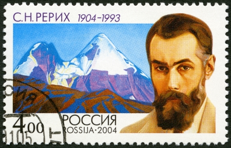RUSSIA - CIRCA 2004: A stamp printed in Russia shows S.N. Roerich (1904-1993), painter, circa 2004
