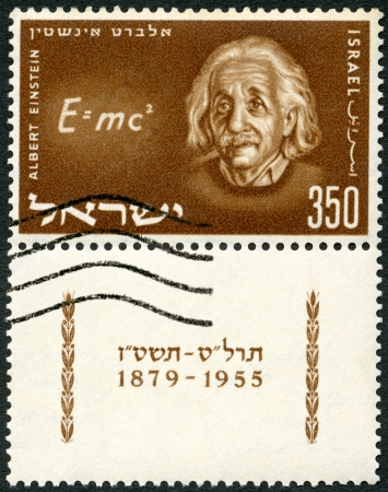 theory of relativity: ISRAEL - CIRCA 1956: A stamp printed in Israel shows Albert Einstein (1879-1955) and Equation of his Relativity Theory, circa 1956