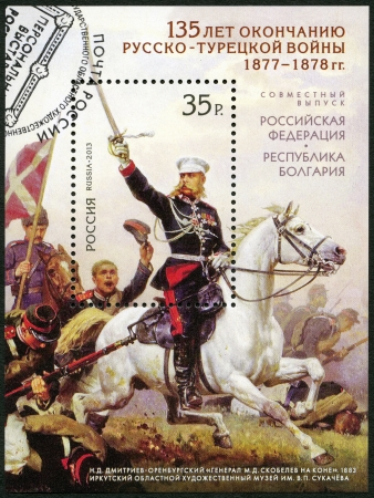 cavalry: RUSSIA - CIRCA 2013: A stamp printed in Russia shows picture of N.D. Dmitriev-Orenburgsky