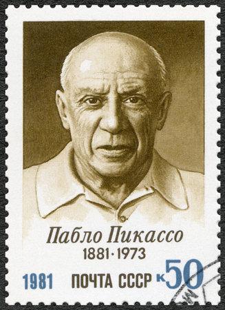ceramicist: USSR - CIRCA 1981: A stamp printed in USSR shows  Birth Centenary of Pablo Picasso (1881-1973), artist, circa 1981