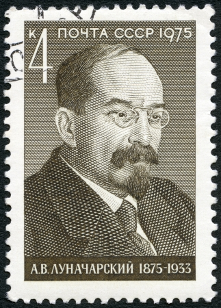 publicist: USSR - CIRCA 1975: A stamp printed in USSR shows A.V. Lunacharsky (1875-1933), writer, commissar for education, circa 1975