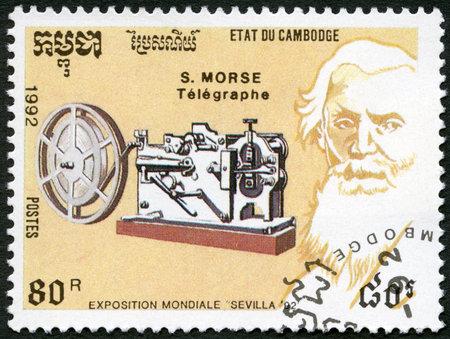 CAMBODIA - CIRCA 1992: A stamp printed in Cambodia shows Samuel Morse (1791-1872), telegraph, devoted EXPO-92 in Seville, circa 1992 Editorial