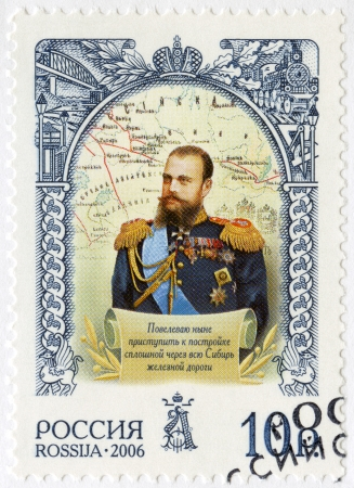 alexander: RUSSIA - CIRCA 2006: A stamp printed in Russia shows Alexander III (1845-1894), the emperor, and map, the history of the Russian State, circa 2006