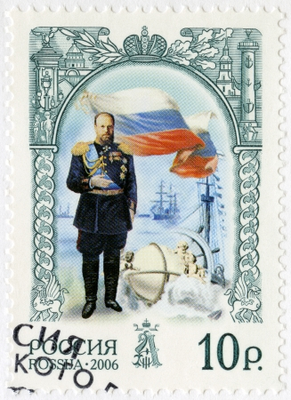 peacemaker: RUSSIA - CIRCA 2006: A stamp printed in Russia shows Alexander III (1845-1894), the emperor, flag and ship, the history of the Russian State, circa 2006 Editorial