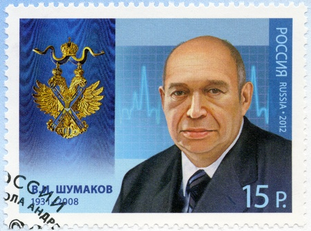 RUSSIA - CIRCA 2012: A stamp printed in Russia shows V.I. Shumakov (1931-2008), series Holders of the Order of Saint Andrew the First-Called, circa 2012 Stock Photo - 18646588