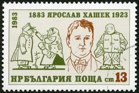 satirist: BULGARIA - CIRCA 1983: A stamp printed in Bulgaria shows Jaroslav Hasek (1883-1923), writer, circa 1983