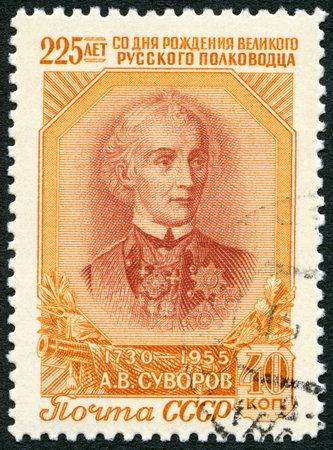 aleksander: USSR - CIRCA 1955: A stamp printed in USSR shows Field Marshal Count Aleksander V. Suvorov (1730-1800), 225th anniversary of the birth, circa 1955