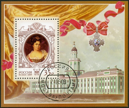 russian federation: RUSSIA - CIRCA 2009: A stamp printed in Russia shows The 325th anniversary of birth of Catherine I Alekseevna (1684-1727), empress, History of the Russian State, circa 2009