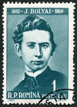 rumania: ROMANIA - CIRCA 1960: A stamp printed in Romania shows Janos Bolyai (1802-1860), circa 1960