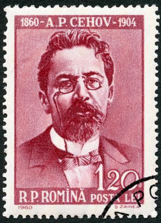 ROMANIA - CIRCA 1960: A stamp printed in Romania shows Anton Pavlovich Chekhov (1860-1904), circa 1960 Stock Photo - 18833012