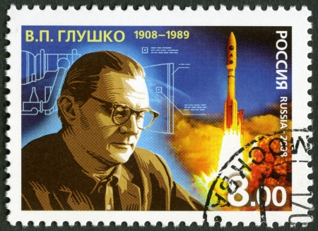 petrovich: RUSSIA - CIRCA 2008: A stamp printed in Russia shows portrait of V.P.Glushko (1908-1989), scientist, the 100th birth anniversary, circa 2008 Editorial