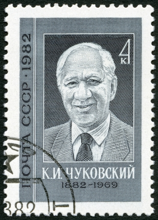 USSR - CIRCA 1982: A stamp printed in USSR shows K.I. Chukovsky (1882-1969), writer, circa 1982 Stock Photo - 18883705