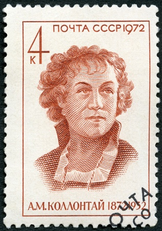 cancellation: USSR - CIRCA 1972: A stamp printed in USSR shows A.M. Kollontai (1872-1952), circa 1972