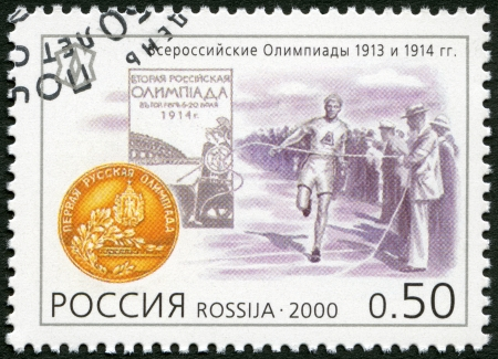 olympic sports: RUSSIA - CIRCA 2000: A stamp printed in Russia shows All-Russian Olympiads of 1913-1914, series National Sporting Milestones of the 20th Century in Russia, circa 2000