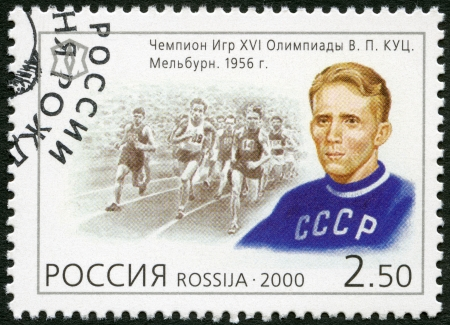 petrovich: RUSSIA - CIRCA 2000: A stamp printed in Russia shows 16th Olympic Games champion V.P.Kuts (1927-1975), Melbourne (1956), series National Sporting Milestones of the 20th Century in Russia, circa 2000