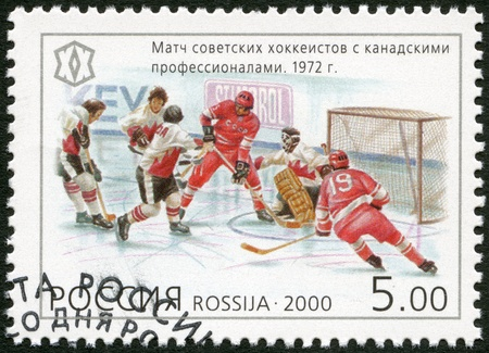 russian federation: RUSSIA - CIRCA 2000: A stamp printed in Russia shows A match between the Soviet hockey players and Canadian professionals (1972), series National Sporting Milestones of the 20th Century in Russia, circa 2000