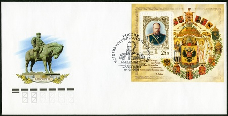 peacemaker: RUSSIA - CIRCA 2006: A stamp printed in Russia shows Alexander III (1845-1894), the emperor, the history of the Russian State, circa 2006
