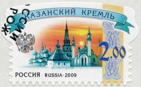 RUSSIA - CIRCA 2009: A stamp printed in Russia shows Kazan Kremlin, series Russian Kremlins, circa 2009 Stock Photo - 19295385
