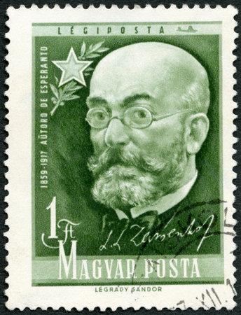 lazarus: HUNGARY - CIRCA 1957: A stamp printed in Hungary shows Ludwig Lazarus Zamenhof (1859-1917), inventor of Esperanto, circa 1957