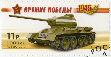 RUSSIA - CIRCA 2010: A stamp printed in Russia shows T-34-85 medium tank, series Weapon of the Victory, Tanks, The 65th anniversary of Victory in the Great Patriotic War of 1941-1945, circa 2010