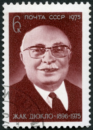 jacques: USSR - CIRCA 1975: A stamp printed in USSR shows Jacques Duclos (1896-1975), French labor leader, circa 1975 Editorial