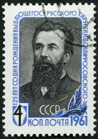 physiologist: USSR - CIRCA 1961: A stamp printed in USSR shows N.V. Sklifosovsky (1836-1904), surgeon, 125th birth anniversary, circa 1961