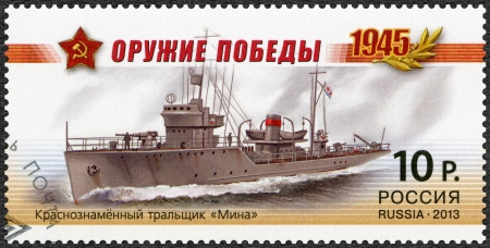 RUSSIA - CIRCA 2013: A stamp printed in Russia shows The Red minesweeper