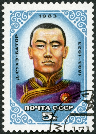 founder: USSR - CIRCA 1983: The stamp printed in USSR shows Sukhe Bator (1893-1923), Mongolian Peoples Republic Founder, circa 1983