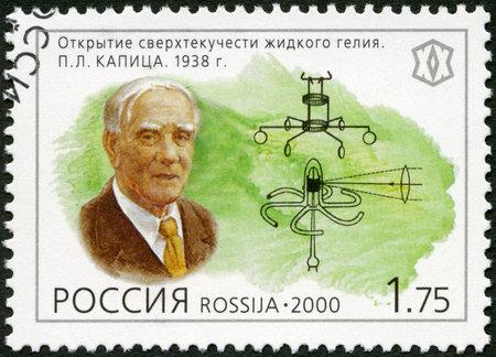 xx century: RUSSIA - CIRCA 2000: A stamp printed in Russia shows P.L.Kapitsa (1894-1984), series Russia, XX century, Science, circa 2000