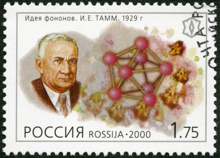 xx century: RUSSIA - CIRCA 2000: A stamp printed in Russia shows I.Ye.Tamm (1895-1971), series Russia, XX century, Science, circa 2000