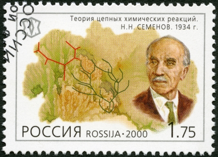 xx century: RUSSIA - CIRCA 2000: A stamp printed in Russia shows N.N.Semyonov (1896-1986), series Russia, XX century, Science, circa 2000