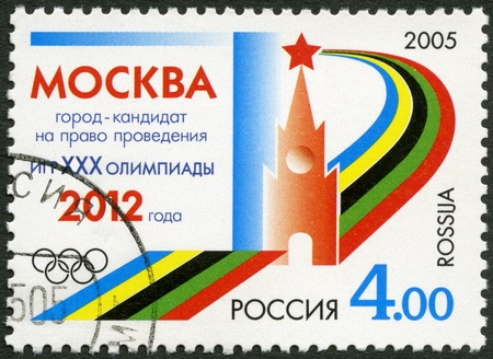 RUSSIA - CIRCA 2005: A stamp printed in Russia dedicated Moscow - candidate city to host XXX Olimpic games of 2012, circa 2005