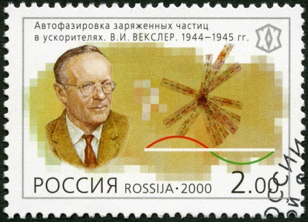 xx century: RUSSIA - CIRCA 2000: A stamp printed in Russia shows V.I.Veksler (1907-1966), series Russia, XX century, Science, circa 2000