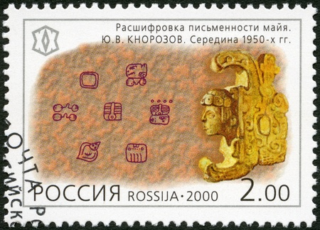 xx century: RUSSIA - CIRCA 2000: A stamp printed in Russia shows Transcript of written Maya, series Russia, XX century, Science, circa 2000 Editorial