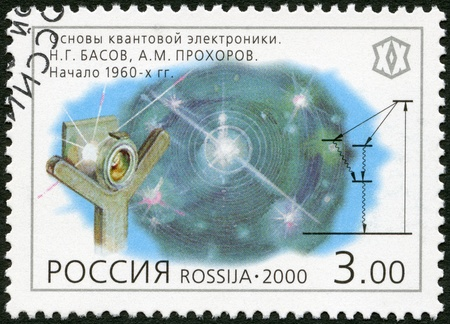 RUSSIA - CIRCA 2000: A stamp printed in Russia shows Basics of the quantum electronics, series Russia, XX century, Science, circa 2000
