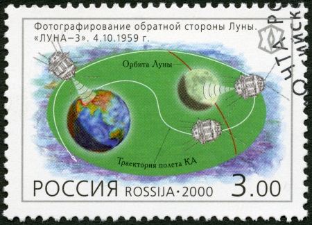 RUSSIA - CIRCA 2000: A stamp printed in Russia shows Photography of the reverse side of the Moon, Luna-3, series Russia, XX century, Science, circa 2000